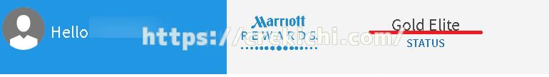 マリオットの会員ステータス Gold Elite
