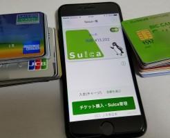 apple payに登録できるカード枚数上限