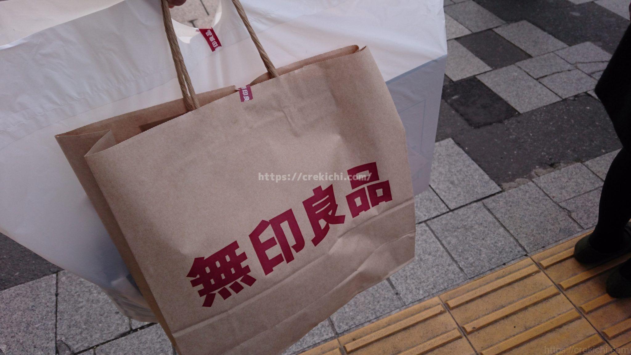 上野丸井 無印良品週間+マルコとマルオ