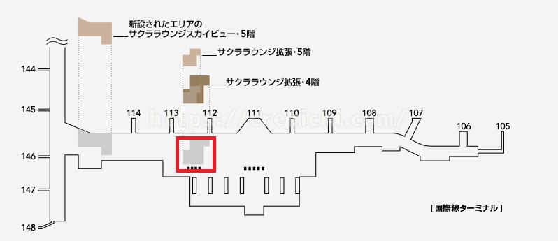 羽田空港国際線サクララウンジの場所