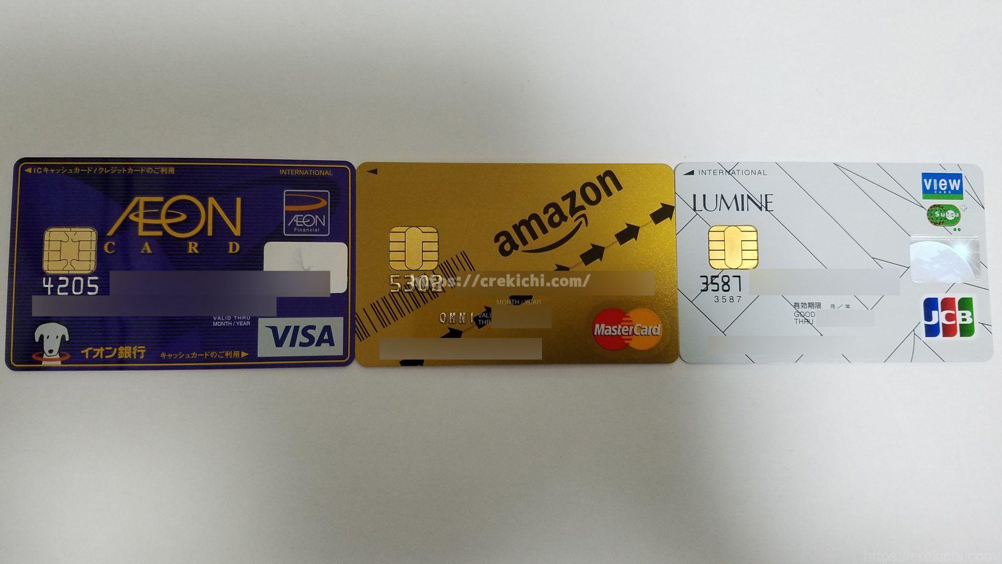 即日で仮カードが発行されるクレジットカード