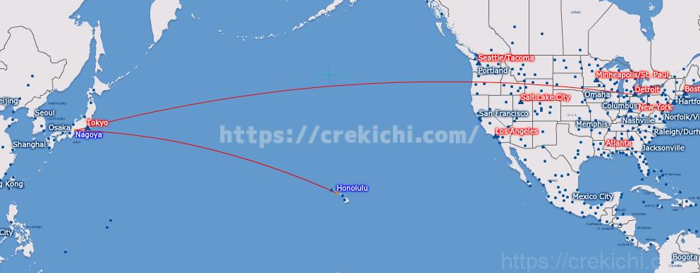 中部国際空港発着のデルタ航空便
