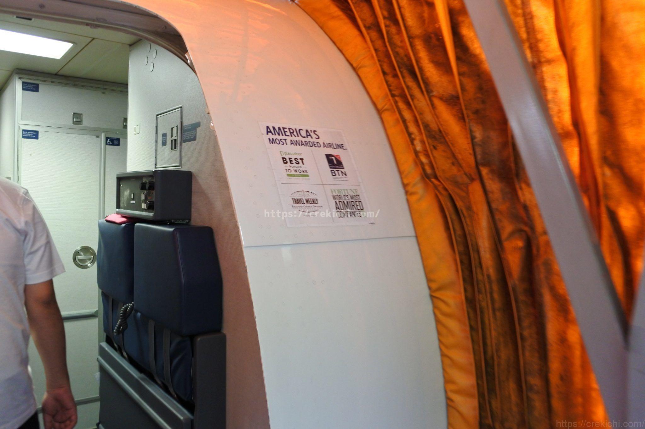 デルタ航空608便