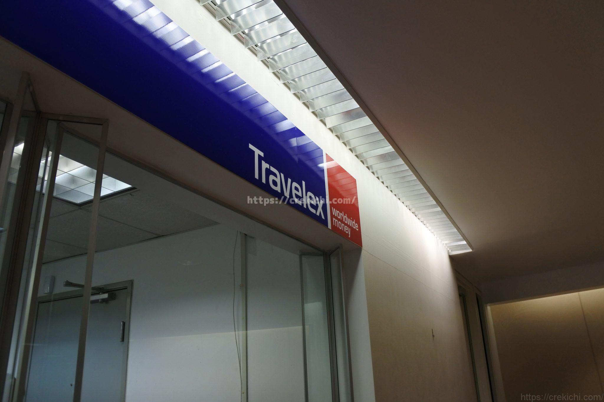 グアム空港両替所