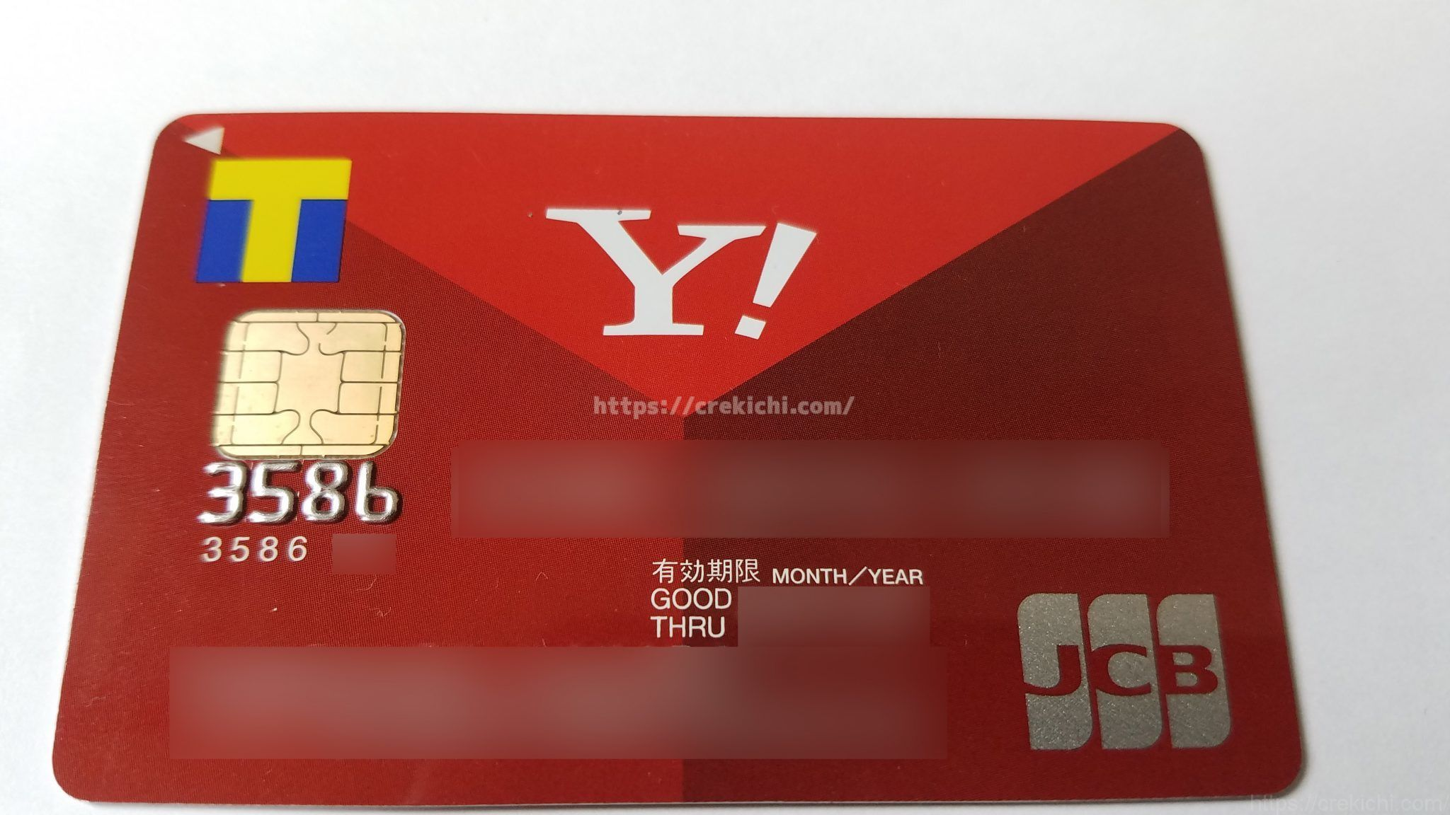JCBブランドのカード