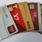 グアム旅行で役に立ったクレジットカード