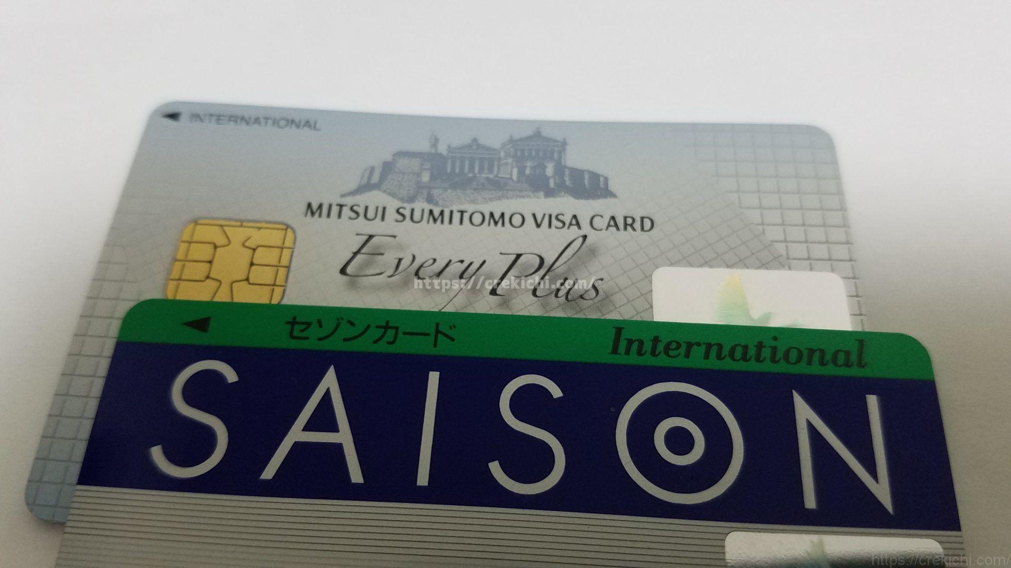 携行品損害保険がつくクレジットカード