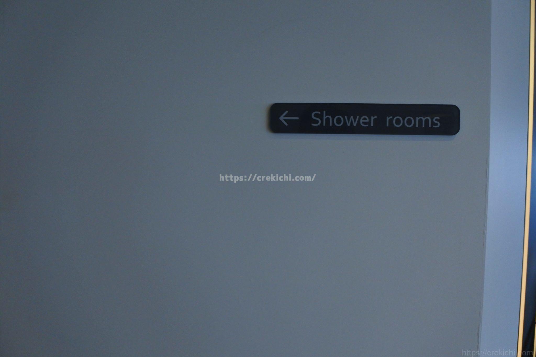 スカイクラブ シャワー室