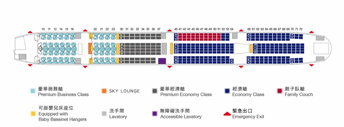 CI157座席表