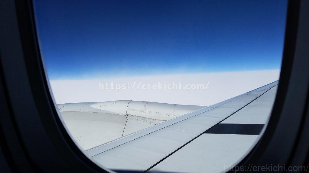 雲の上は天気
