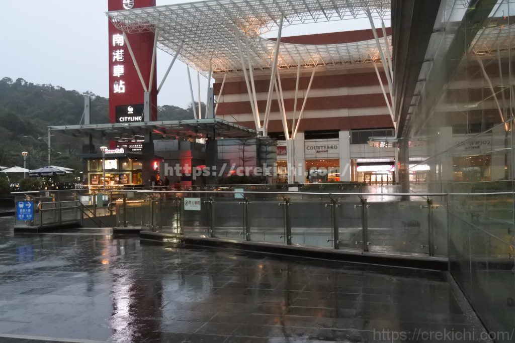 コートヤード台北は南港駅の上