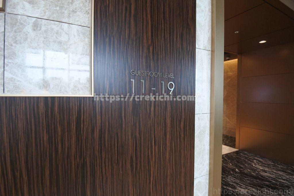 低層階用エレベーター