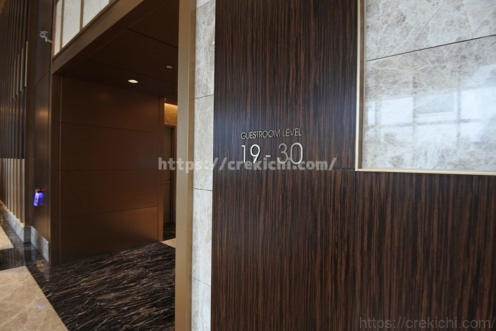高層階用エレベーター