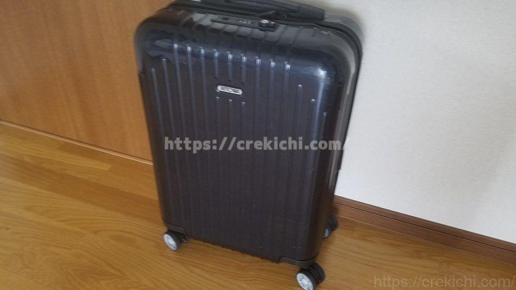 カバー装着前のスーツケース