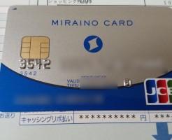 ミライノカード