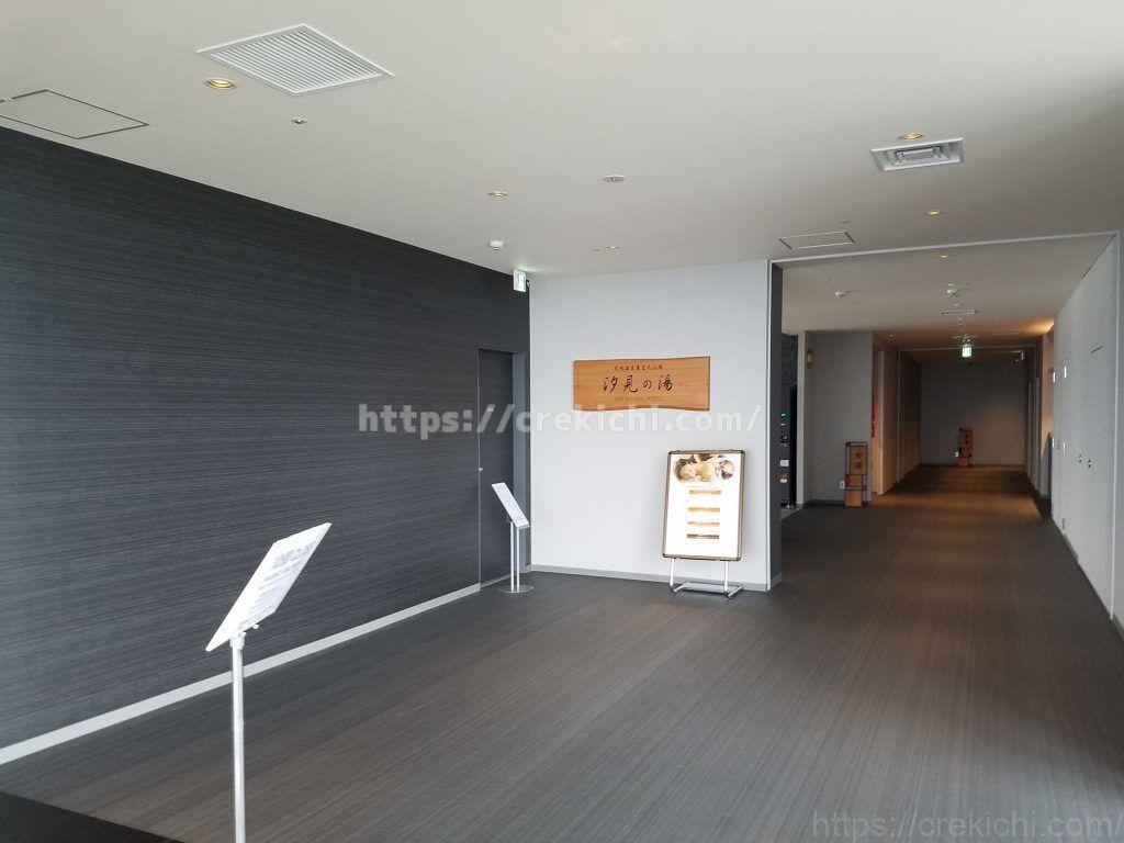 函館国際ホテル 温泉